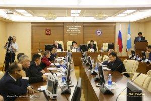 Состоялось совместное заседание двух постоянных комитетов по вопросу развития арктической телемедицины