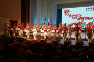 В Якутске торжественно отметили 100-летие Комсомола